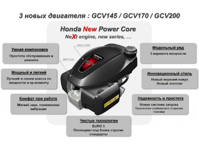 Газонокосилки AL-KO c двигателем Honda